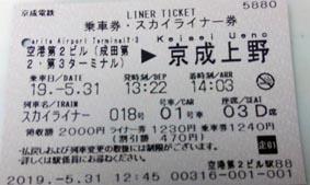 KIMG3172.JPG